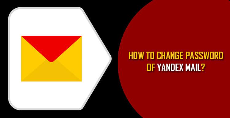 change-password-of-yandex-mail-account
