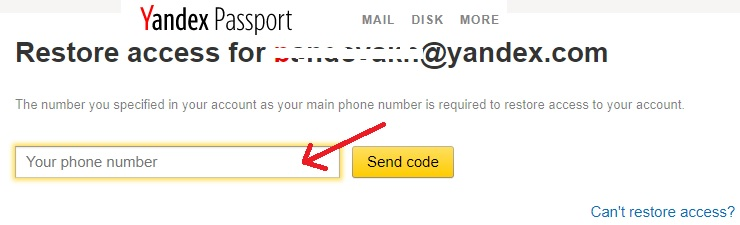 How to Change Password of Yandex Mail Account - Tips & Tricks