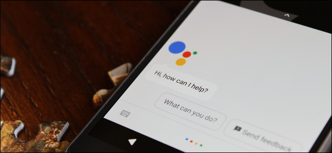 disable-google-assistant