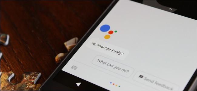 disable-google-assistant