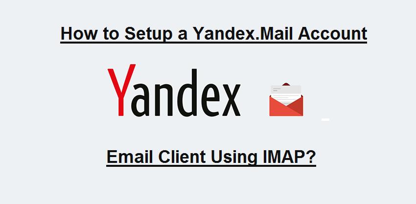 yandex-mail-imap